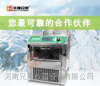 雪花制冰机 雪冰机多少钱