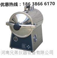 TM-T24D台式快速蒸汽灭菌器TM-T24D不锈钢灭菌器价格 TM-T24D
