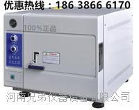 TM-XD35J台式快速蒸汽灭菌器微电脑控制消毒锅价格 TM-XD35J