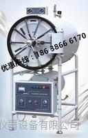 WS-400YDA卧式圆形压力蒸汽灭菌器医院专用不锈钢消毒锅 WS-400YDA
