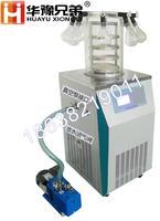 LGJ-18实验型冻干机|带挂瓶立式真空冻干机