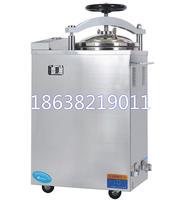 LS-100HG立式压力蒸汽灭菌器,内排气高压蒸汽灭菌器