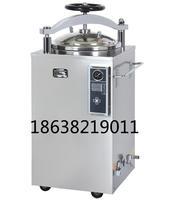LS-75HD数显不锈钢压力灭菌器 LS-75HD手轮式蒸汽灭菌器