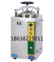 LS-50HJ手轮式不锈钢灭菌器 50升压力蒸汽灭菌器