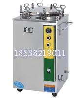 LS-35LJ立式压力蒸汽灭菌器 35升不锈钢灭菌器