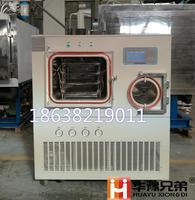 化妆品冻干机自动压塞真空冻干机LGJ-50F原位冷冻干燥机