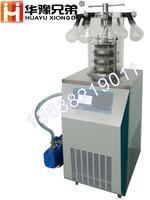 LGJ-12带挂瓶实验室冻干机,压盖型西林瓶冷冻干燥机