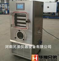 LGJ-20F化妆品中试真空冷冻干燥机厂家