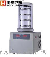 FD-1A-50河南实验室冷冻干燥机厂家 FD-1A-50