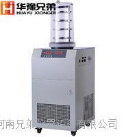 FD-2A真空冷冻干燥机实验室冻干机价格 FD-2A