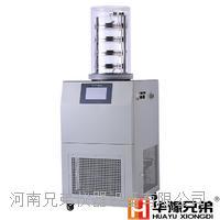 FD-2A科研型冷冻干燥机真空制药冻干机 FD-2A