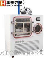 LGJ-100F实验室原位压盖冻干机真空冷冻干燥机价格 LGJ-100F