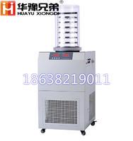 LGJ-18A多肽冻干粉真空冷冻干燥机 蛋白多肽冷冻干燥机厂家