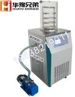 LGJ-12S电加热多肽冷冻干燥机搁板加热真空冻干机
