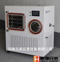 冷冻干燥机LGJ-50F|益生菌多肽冻干粉原位真空冷冻干燥机