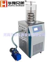 LGJ-18S(电加热)压盖冷冻干燥机,化妆品冻干粉压盖冷冻干燥机