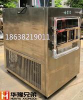 化妆品冻干粉冷冻干燥机LGJ-100F|压盖型硅油加热冷冻干燥机