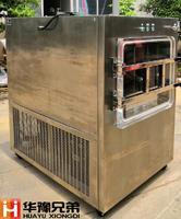 生物公司冻干蛋白冷冻干燥机压盖型真空冷冻干燥机
