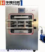 一平方压盖型EGF冷冻干燥机