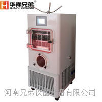 化妆品冻干粉0.2平方压盖冷冻干燥机