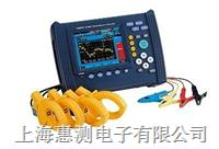 供应二手HIOKI 3196 HIOKI 3166 电能质量分析仪