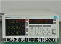 Chroma 66201 Chroma66202 数字功率计 66201 66201