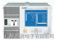 二手nfcorp EC1000S 可编程交直流电源 二手nfcorp EC1000S 可编程交直流电源 nfcorpEC1000S