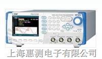 二手nfcorp WF1974 多功能信号发生器 二手nfcorp WF1974 多功能信号发生器 WF1974