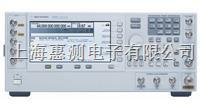 二手信号发生器-E8267D,回收Agilent E8267D,维修E8267D E8267D