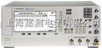 出租E8663D安捷伦E8663D信号发生器 E8663D
