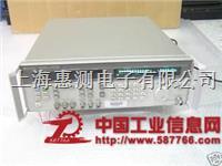 出租Agilent 83732B 20G高频信号发生器 安捷伦83732B  Agilent 83732B