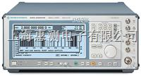 出售二手安捷伦E8257C E8257C PSG-L 高性能信号发生器,40 GHz E8257C