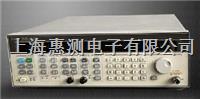 上海专业维修安捷伦 Agilent 83751B 信号发生器 Agilent 83751B