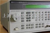 求购闲置安捷伦/Agilent8648D合成信号发生器  8648D