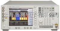 回收二手高性能信号发生器E8244A E8241A E8241A
