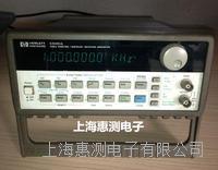 长期出售/出租二手安捷伦33120A信号发生器       33120A