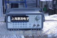 上海现货出售/出租二手安捷伦33250A信号发生器33250A      33250A