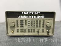 长期现货出售/出租二手安捷伦8648A信号发生器       8648A