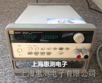 上海出售/出租 安捷伦E3640A二手E3640A直流电源      E3640A