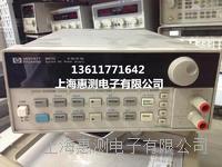 上海出售/出租现货 安捷伦6612C程控电源       6612C