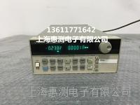 上海现货出售/出租二手 安捷伦66321D通讯电源        66321D