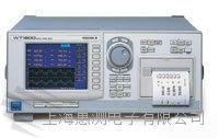 上海出售/出租二手 横河/YOKOGAWA WT1600(7601-01) 电源      WT1600