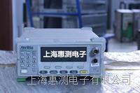 上海长期供应二手安立MT8850A蓝牙测试仪      MT8850A