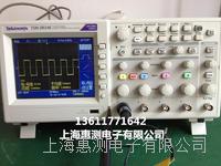 上海长期现货供应   泰克TDS2022B示波器      TDS2002B