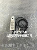 上海长期现货出售二手泰克P7330示波器探头      P7330