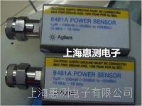 安捷伦/Agilent 8483A二手8483A功率传感器            8483A