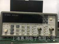 安捷伦/Agilent 53181A频率计数器53181A       53181A
