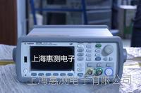 安捷伦/Agilent 53230A二手53230A频率计数器       53230A