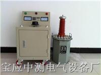 工频耐压试验成套装置 BCSB