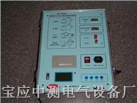 变频抗干扰介质损耗测试仪 BC2690C
